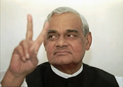Interesting Facts about Atal Bihari Vajpayee