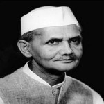 Interesting Facts about Lal Bahadur Shastri