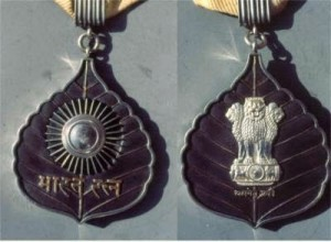 biggest civilian awards of India