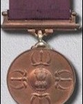 Highest Gallantry (Military) Awards of India