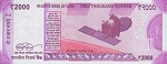 interesting facts about Indian Currency