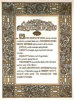 Preamble to Indian Constitution - QuickGS.com