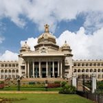 State Legislature in India, Bicameral & Unicameral States