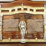 List of Famous Indian Literature Awards